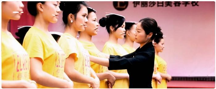 伊丽莎白美容职业学校美容师