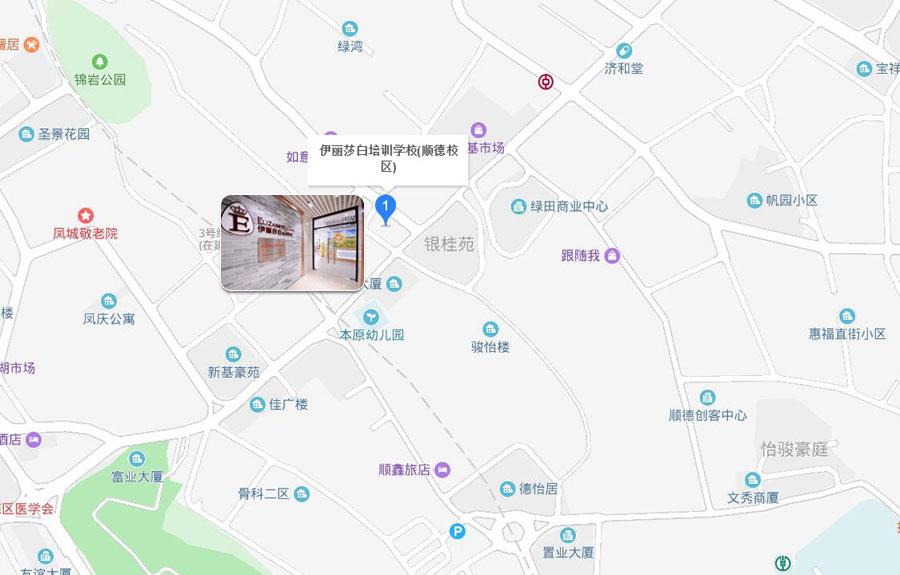 伊丽莎白培训学校顺德校区地图位置