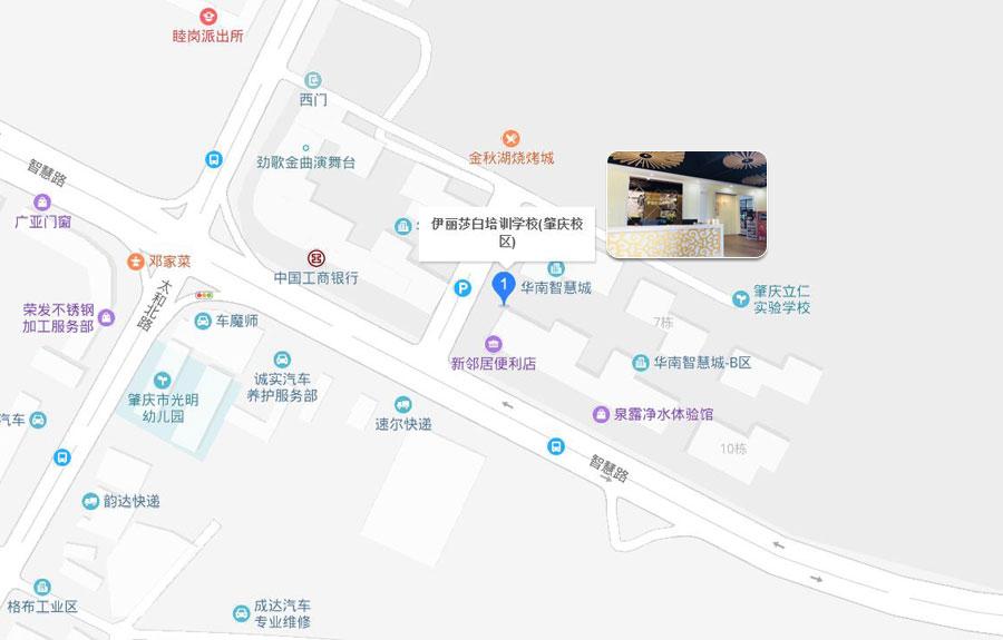 伊丽莎白培训学校肇庆校区地图位置