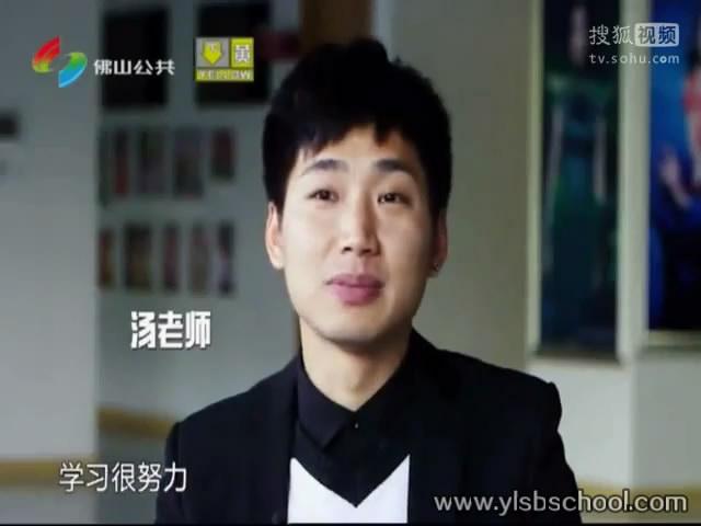 从零开始学化妆,佛山顺德广州深圳化妆培训学校