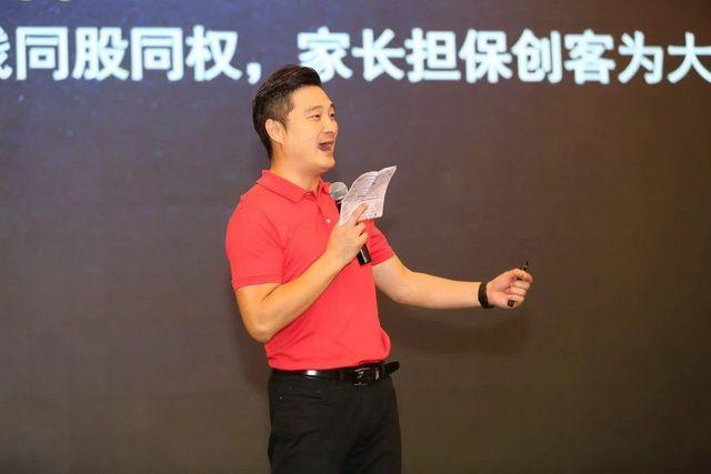 大会上董事长姚文峰先生提到没有谁是随随便便成功
