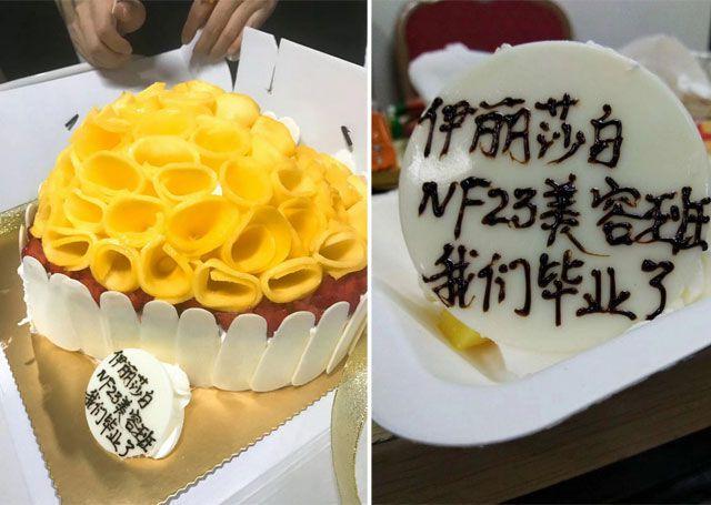 NF23班毕业蛋糕,彼此许愿
