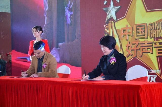 傅润红女士与李启恒先生签订合约