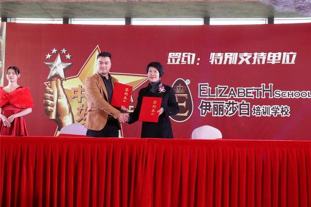 广东伊丽莎白化妆培训学校成为《中国好声音》佛山赛区特别支持单位