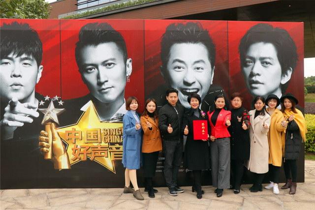 2019年《中国好声音》佛山赛区现场合影