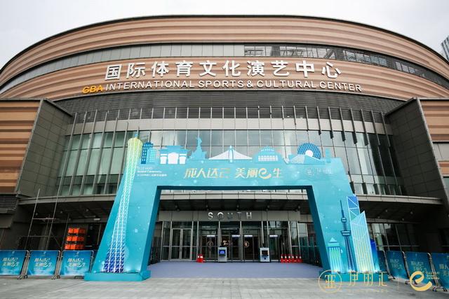 佛山国际体育文化演艺中心