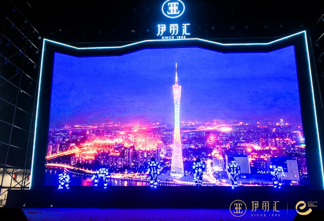 2019伊丽汇广州40家门店计划