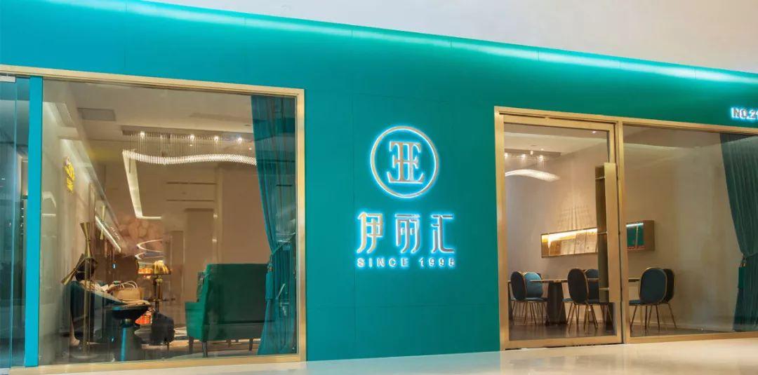 伊丽汇已在广州、佛山、中山、东莞等地拥有超过120家门店