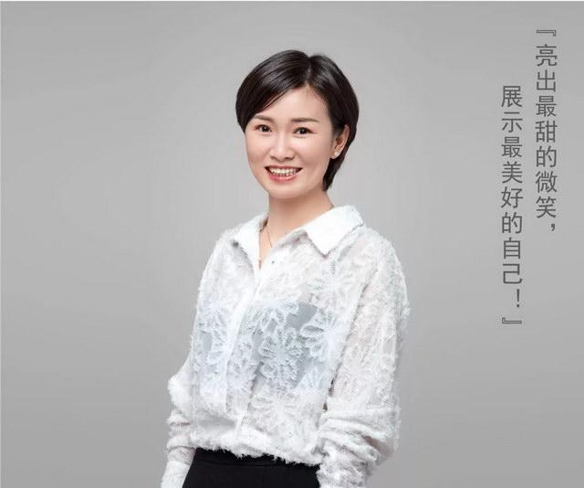 张燕【亮出最甜的微笑,展示最美好的自己!】