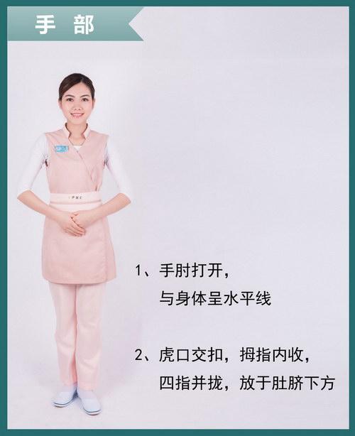 伊丽汇美容师仪容仪表标准规范要求:手部要求