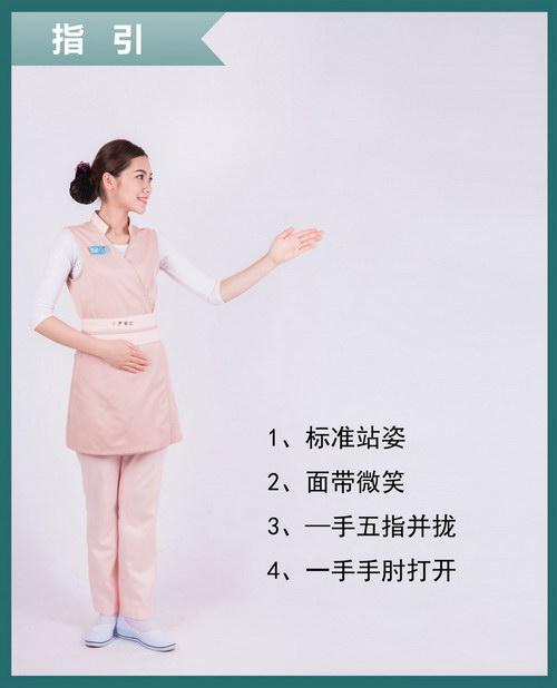伊丽汇美容师仪容仪表标准规范要求:指引规范