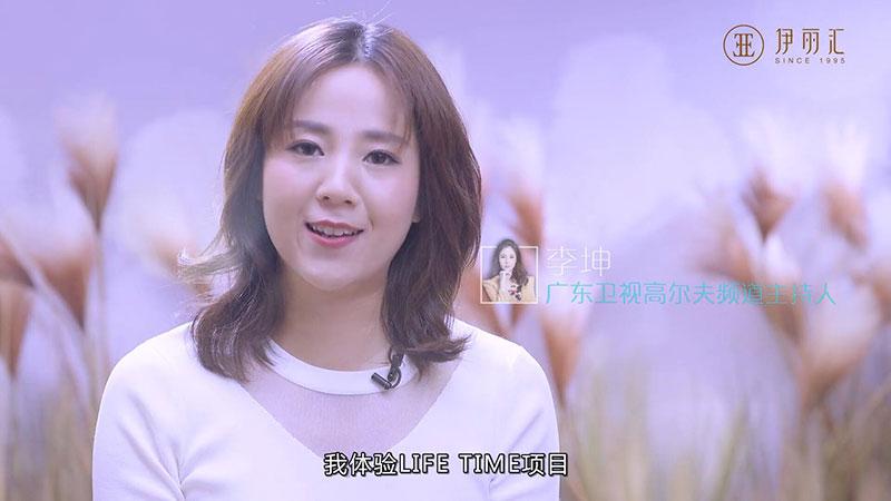 李坤:广东卫视高尔夫频道主持人