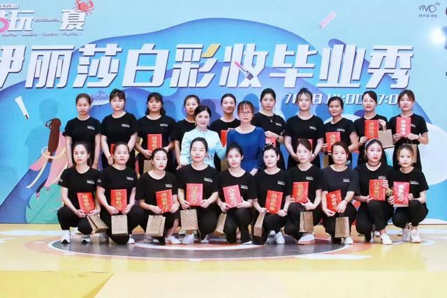 南海伊丽莎白化妆学校化妆师彩妆毕业秀活动相约桂城怡丰城