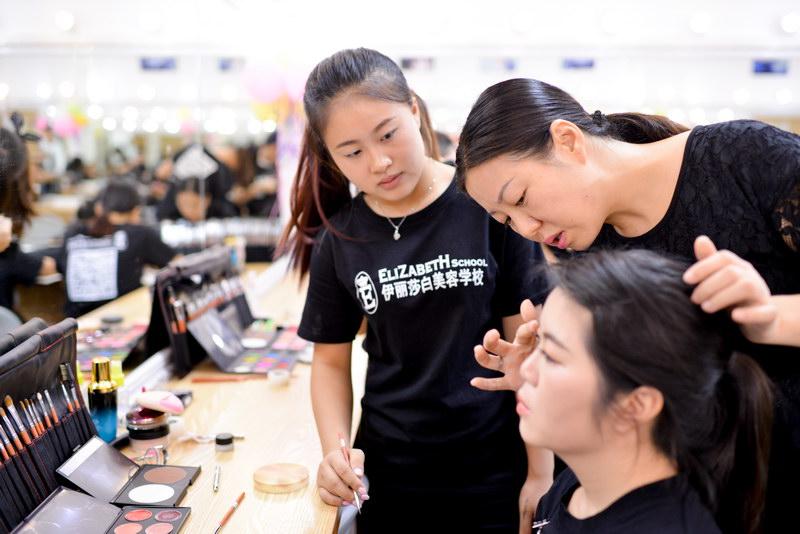 佛山学化妆价格多少钱是唯一标准吗?