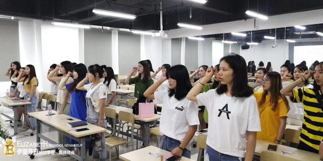 广州校区美容班开班