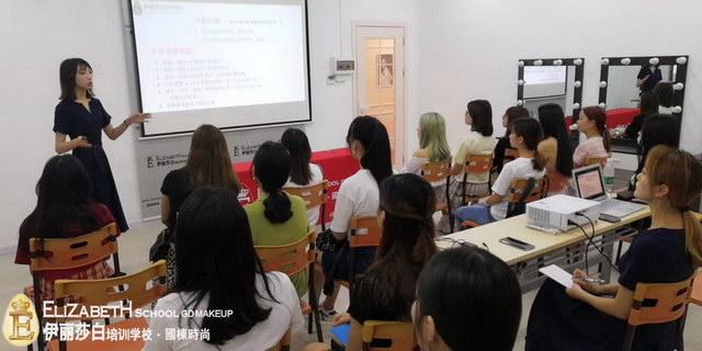 化妆全科班老师开班讲话