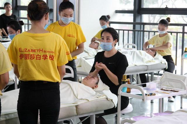 肇庆伊丽莎白美容学校培养专业美容师