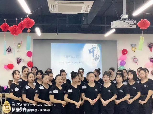 广州伊丽莎白培训学校中秋节祝福