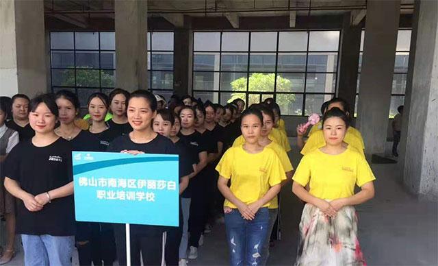 伊丽莎白培训学校师生积极参加2019年瀚天科技城B区消防演练