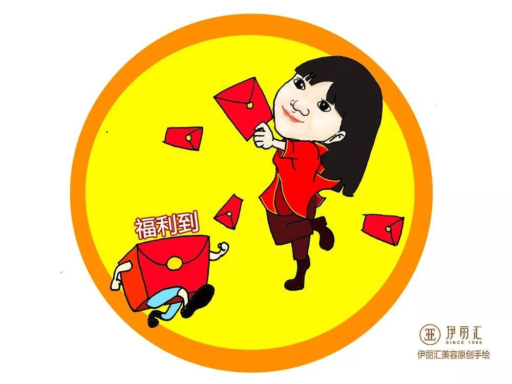 布敏萍,伊丽汇员工福利主管