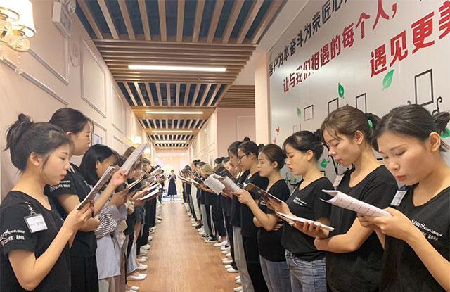 广州伊丽莎白学校白云校区学生每天早读