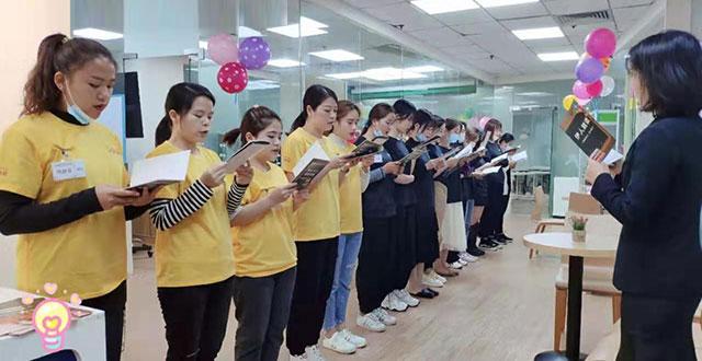 佛山禅城伊丽莎白美容培训学校图片