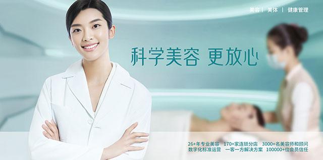 广东伊丽汇美容科技有限公司,广东伊丽汇工作怎么样