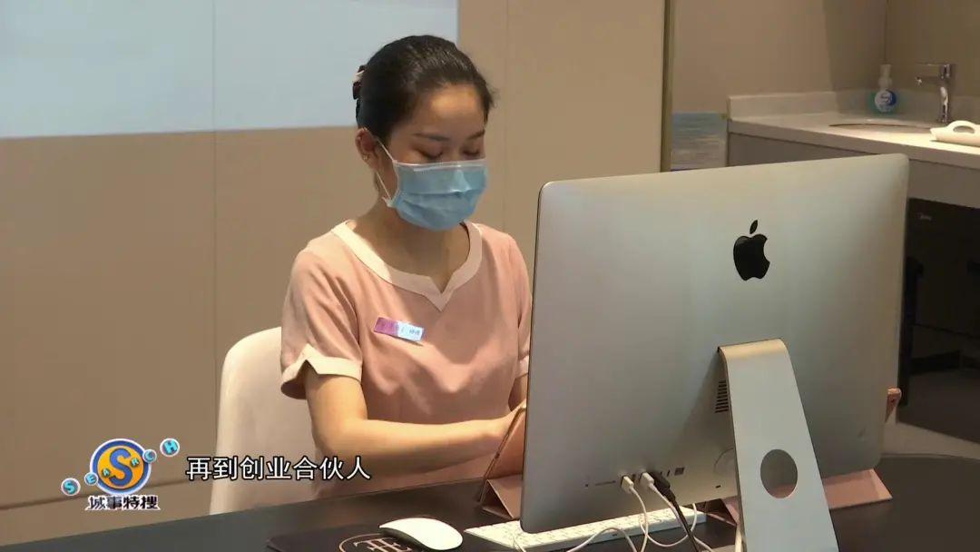 一位广东美容师2年月薪暴涨4倍!女生学美容专业怎么样,学美容好不好